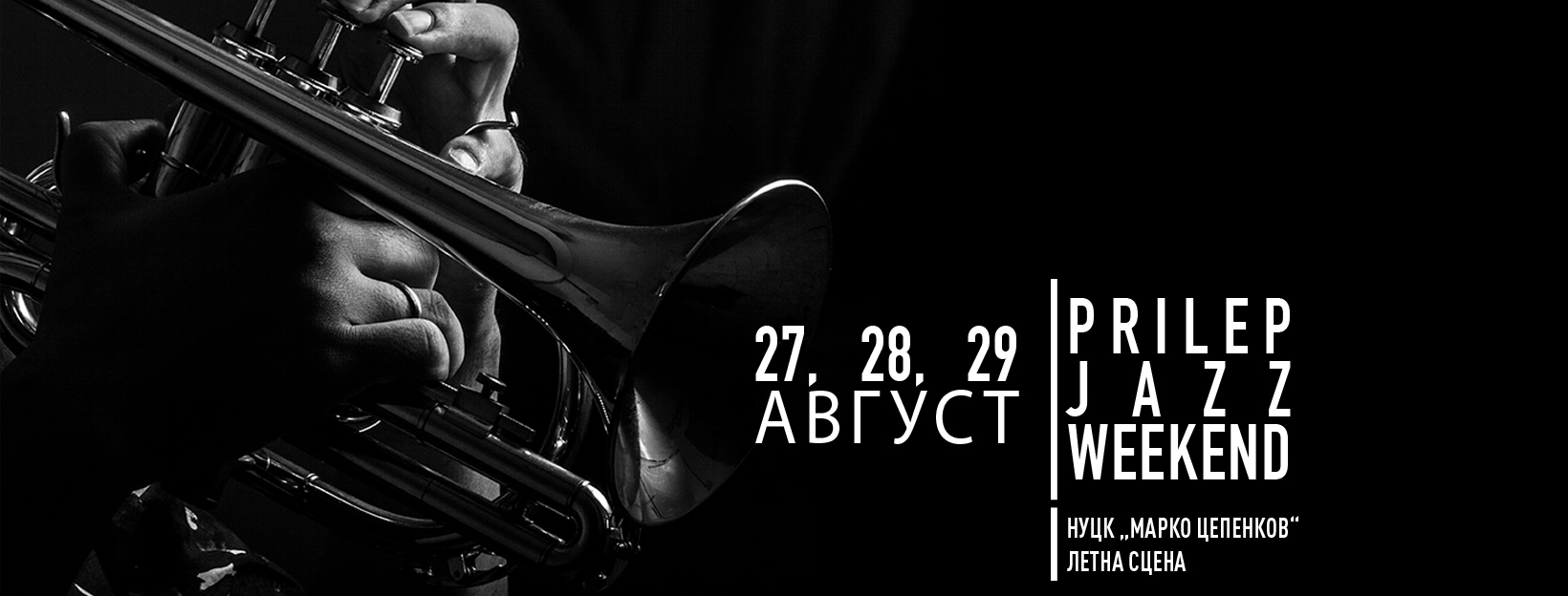 27.09.2020 - 29.09.2020 International Prilep Jazz Weekend